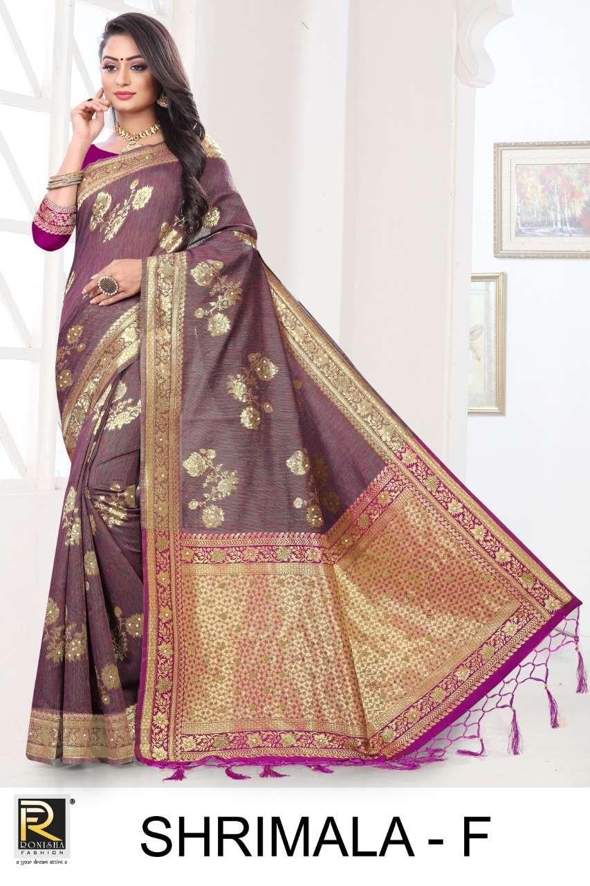 Shrimala by ranjna saree siroski diamond kasual wear silk saree Collection