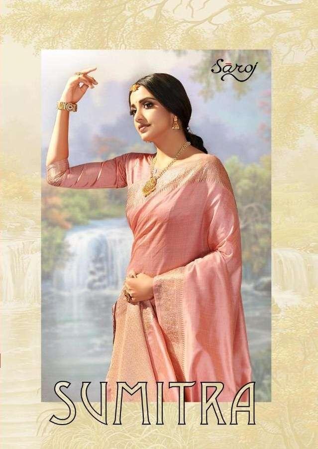 sumitra by saroj cotton silk summer special fancy sarees