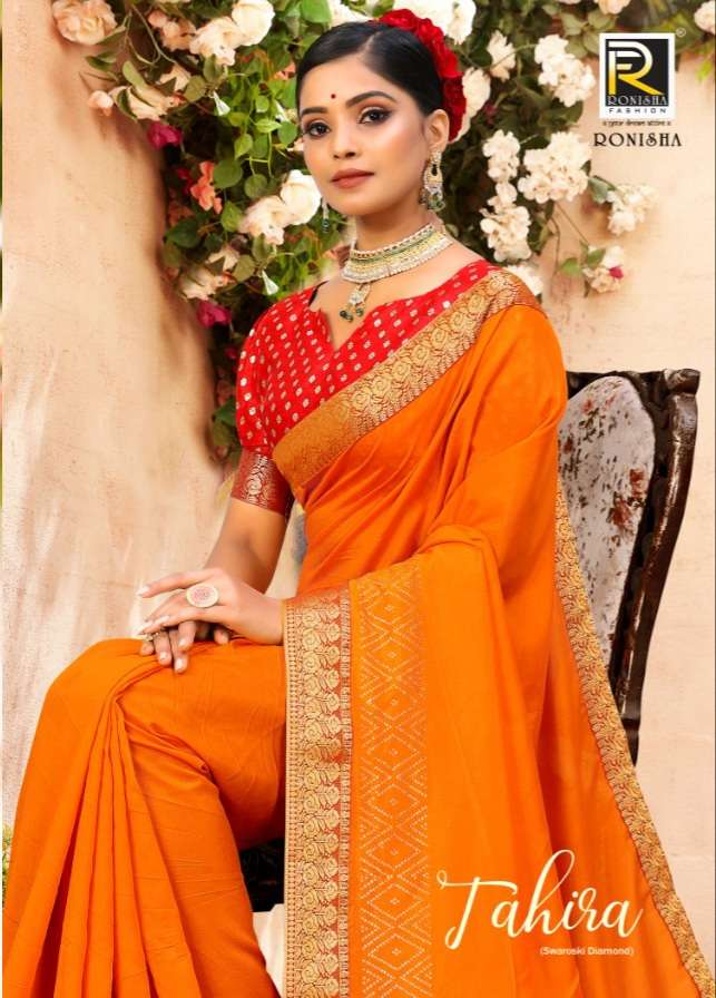 Tahira by ranjna saree fastive wear stylish border blouse saree Collection