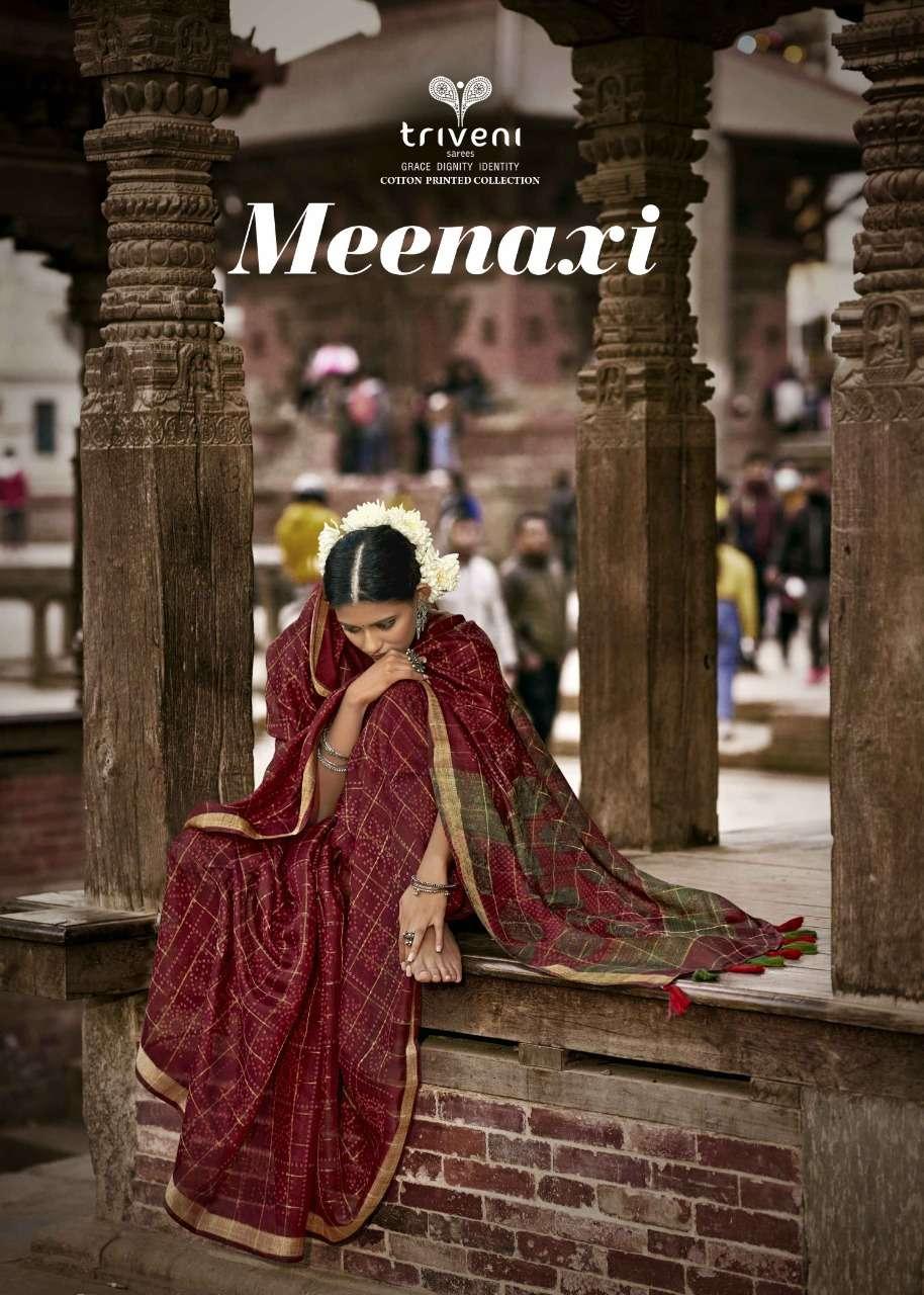triveni present meenaxi cotton linen printed designer saree