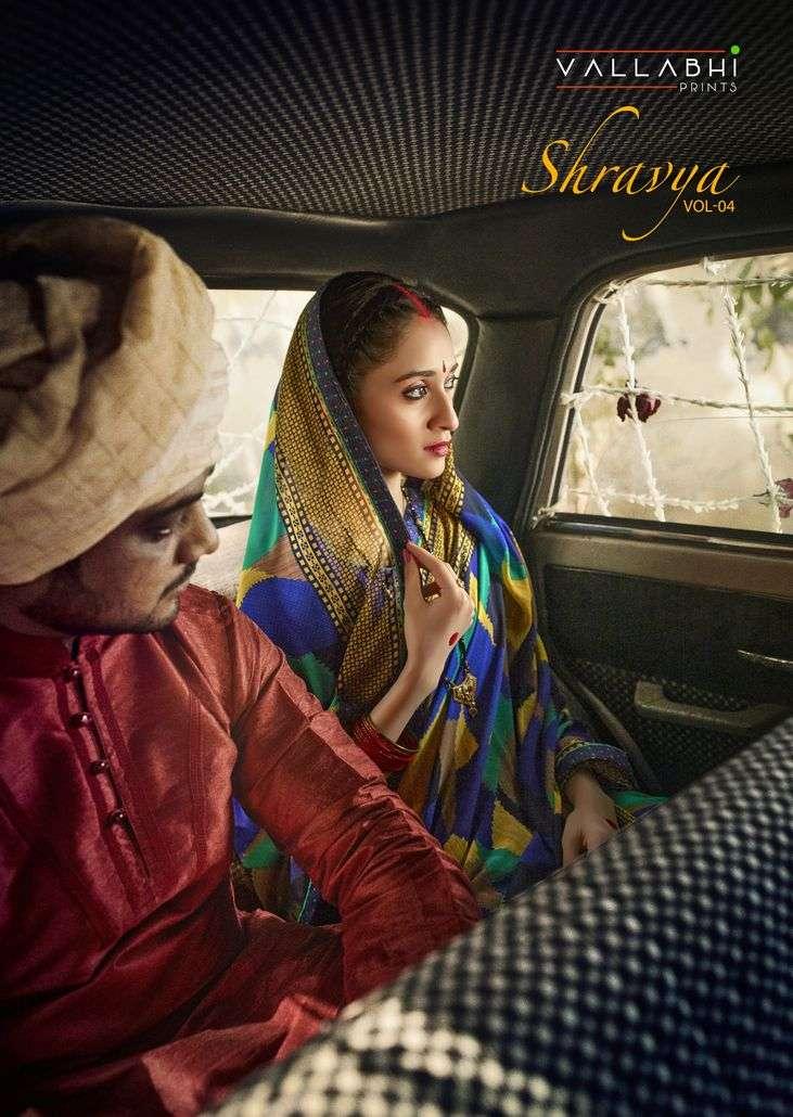 vallabhi shravya vol 4 rennial printed fancy casual wear saree