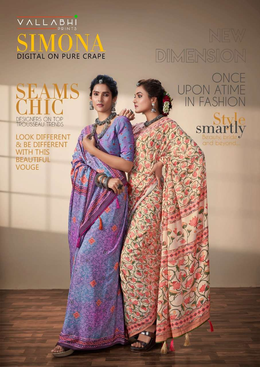 vallabhi simona pure crepe printed saris uniform sari wholesale shop