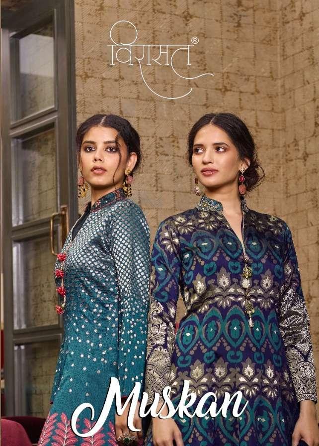 virasat muskan wedding designer readymade long gown style salwar kameez