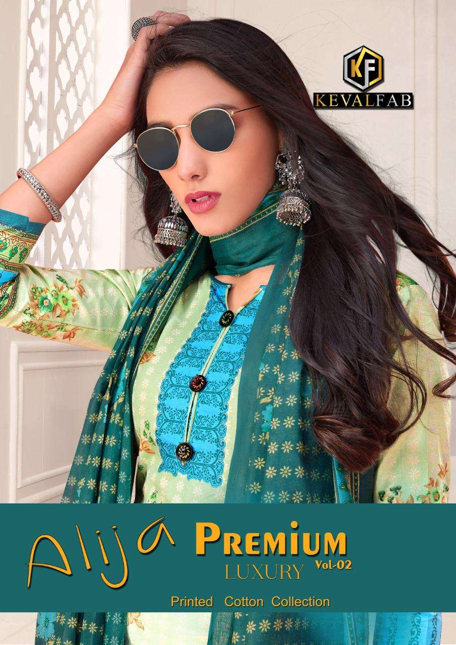 alija b premium luxury vol 2 by keval fab cotton printed dress materials