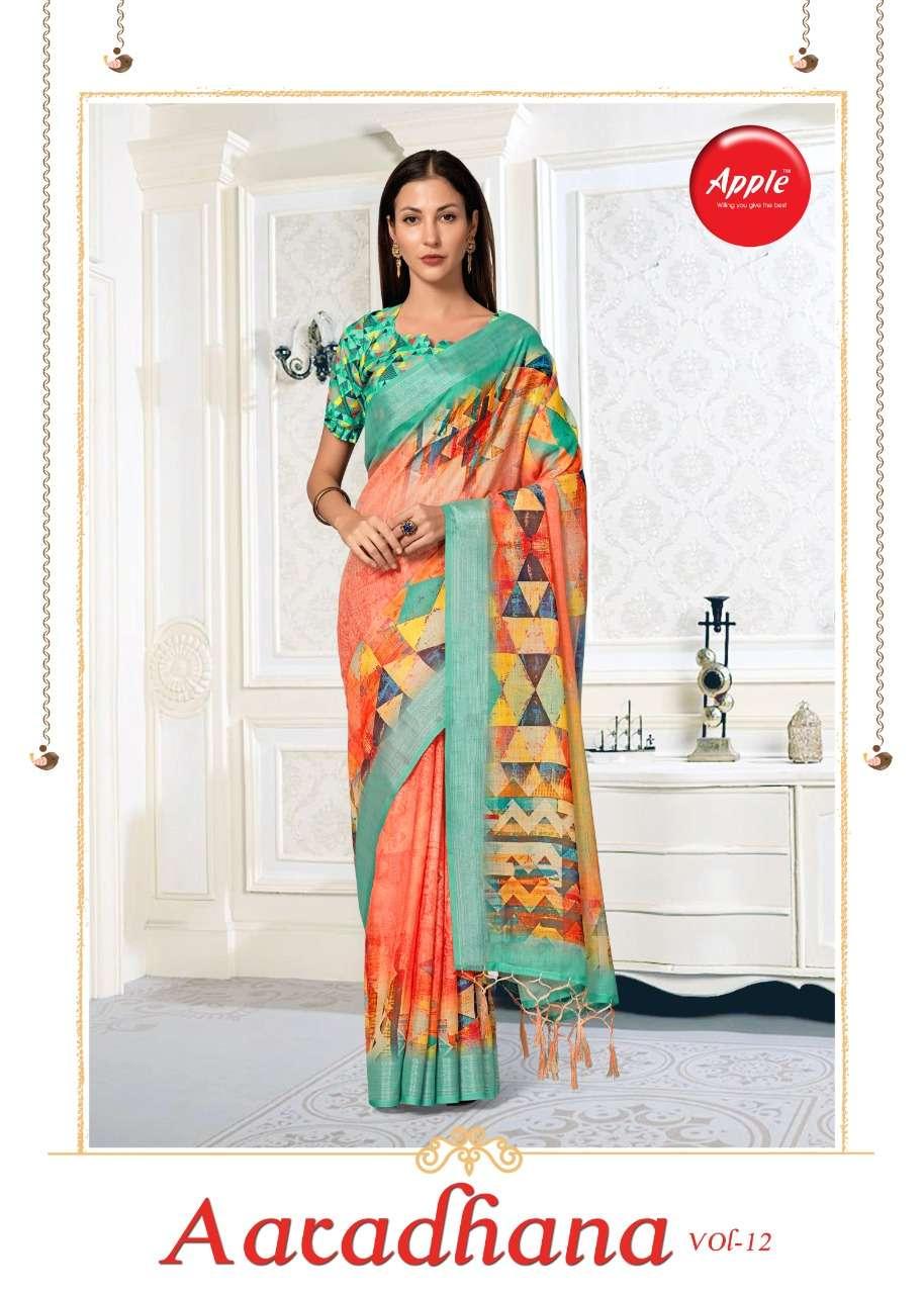 apple aaradhana vol 12 pure linen digital printed fancy saree