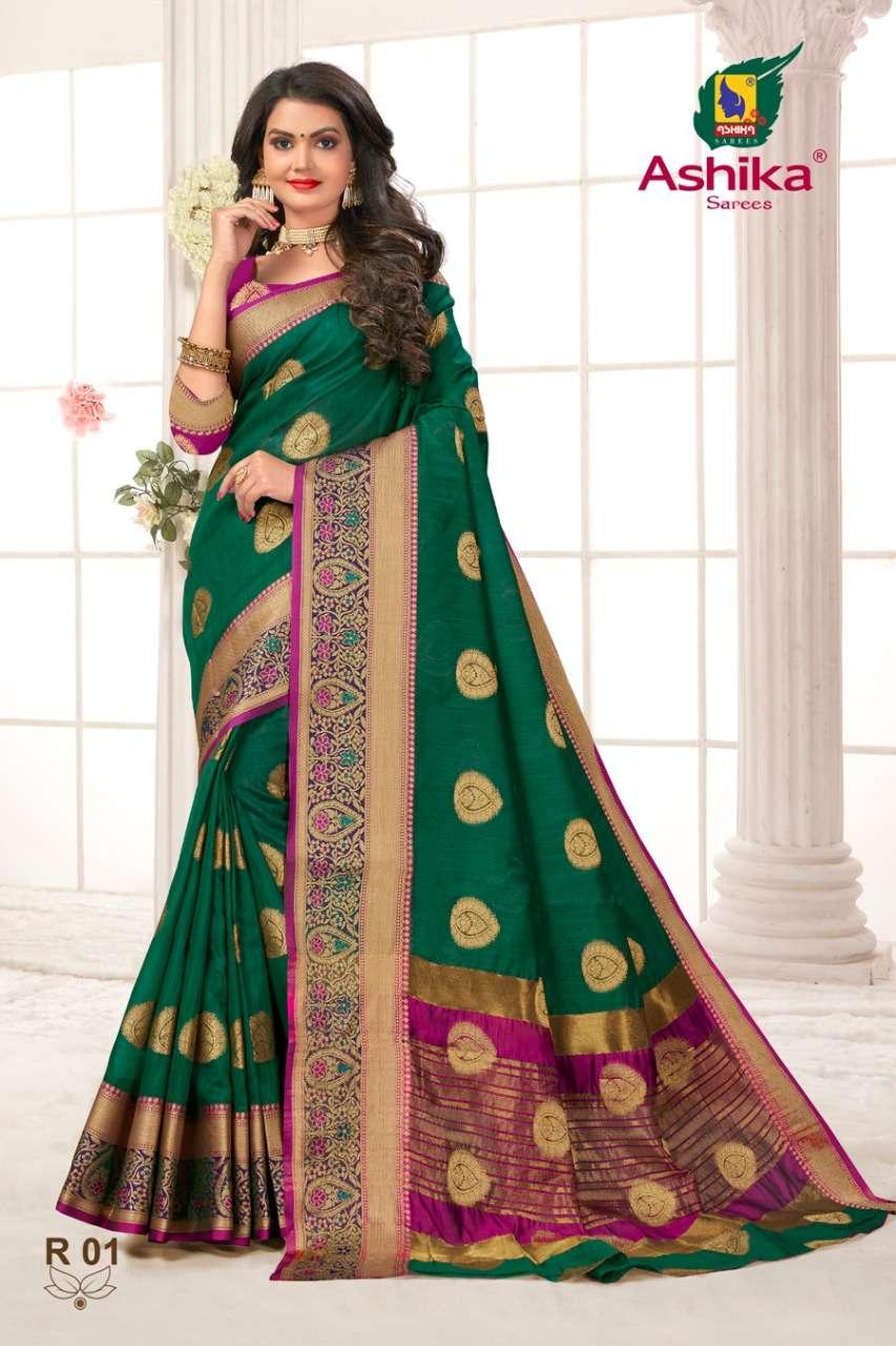 ashika saree wholesaler in surat ashika rangrez cotton silk saree lowest rates online