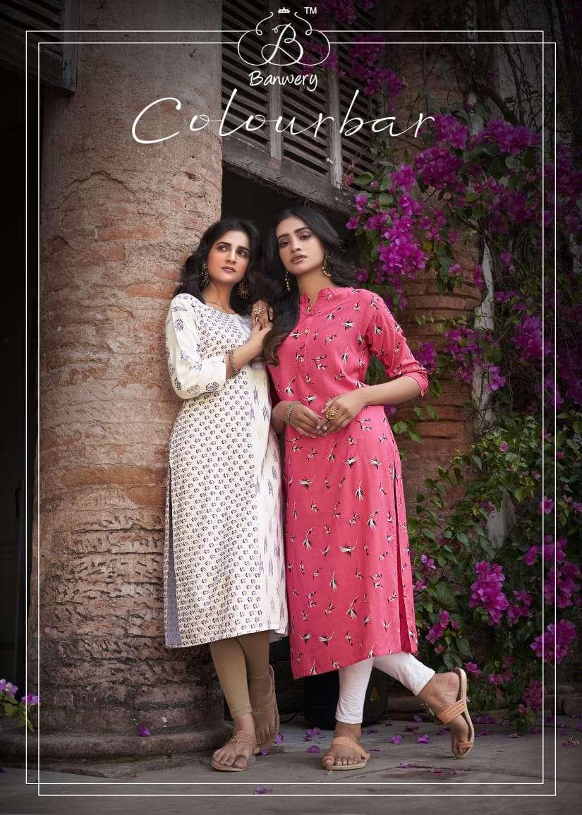 colourbar by banwery rayon daily wear fancy ladies kurtis