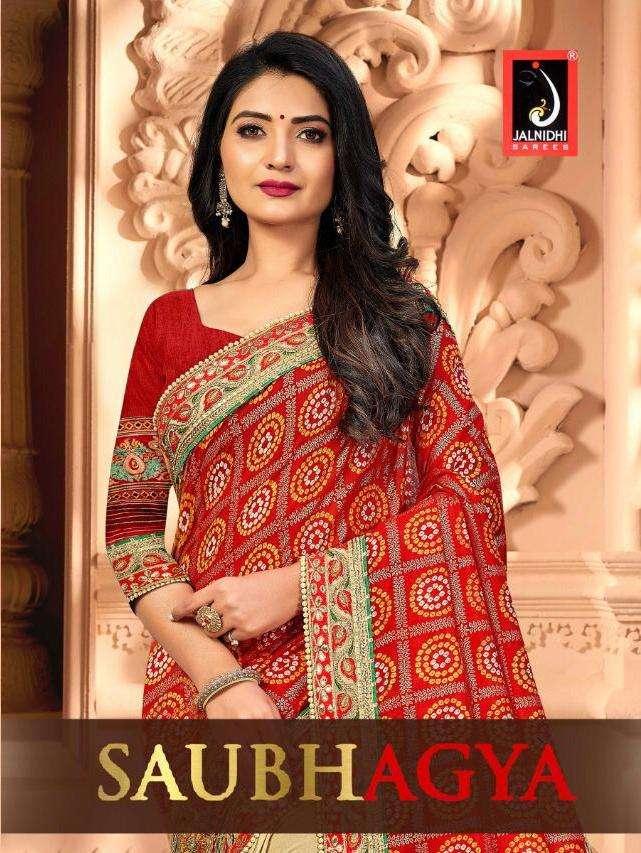 jalnidhi present saubhagya vichitra silk bandhani traditional sarees