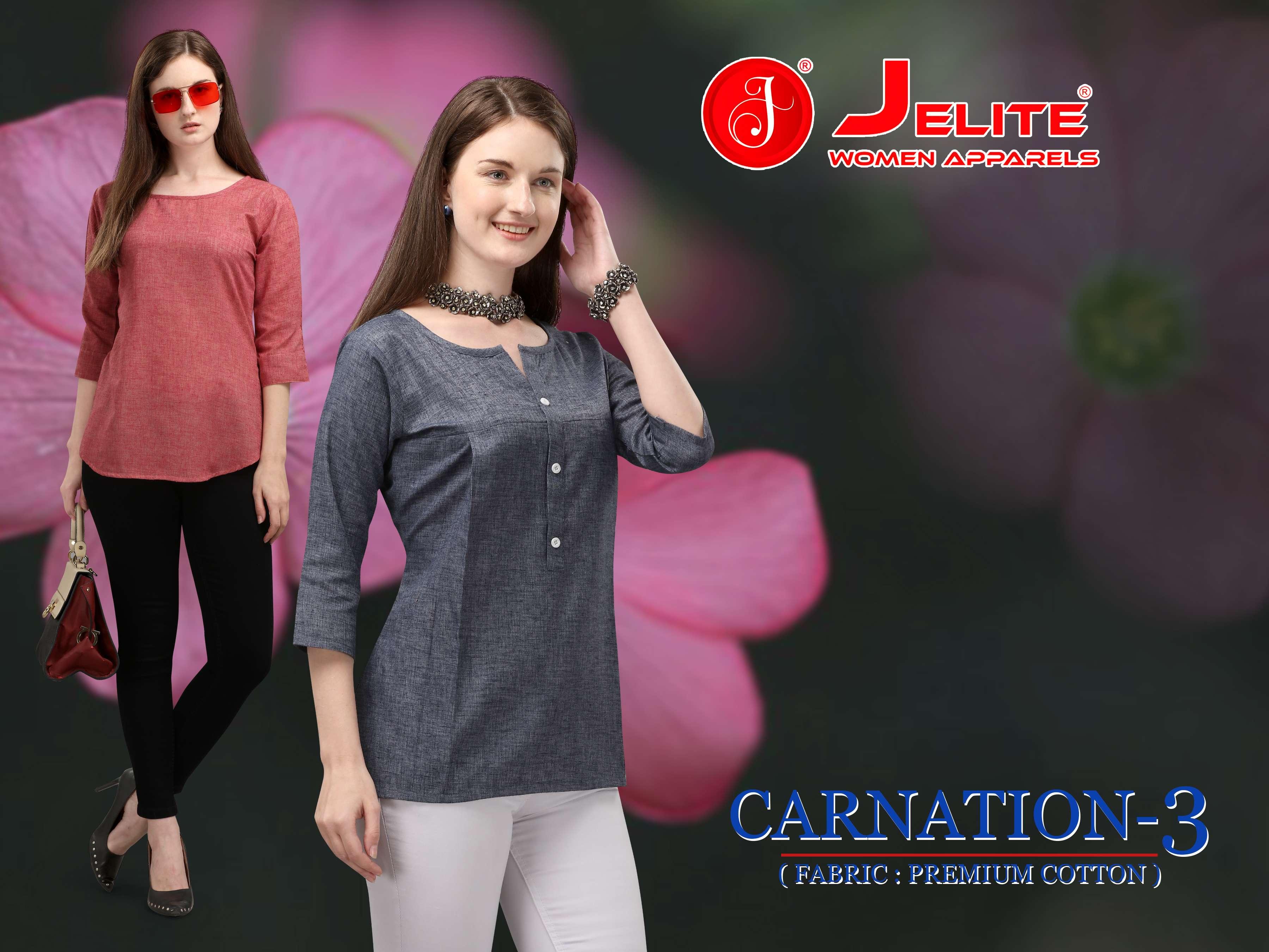 Jelite Carnation vol 3