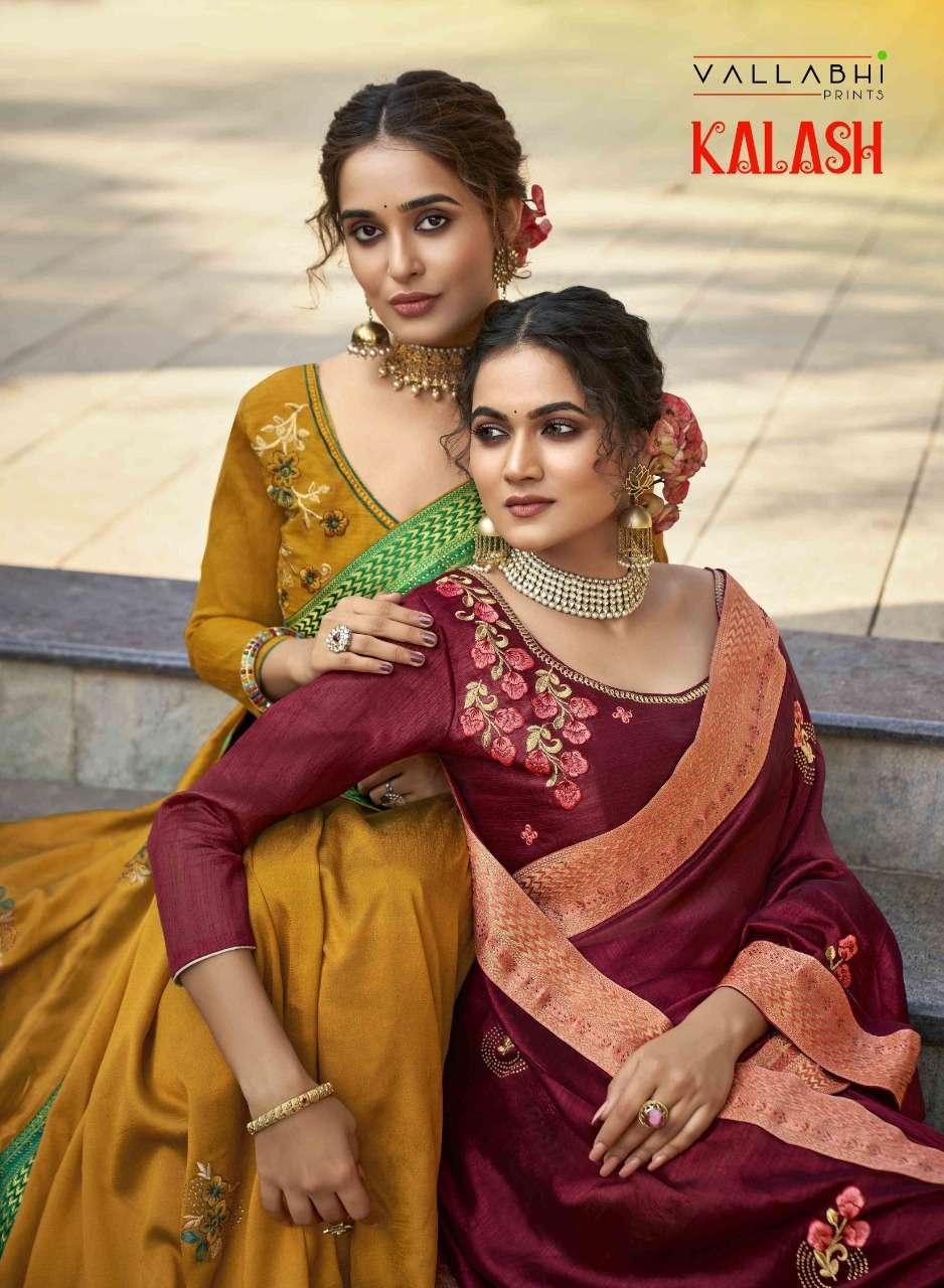 kalash by vallabhi vichitra silk party wear fancy saree wholesaler