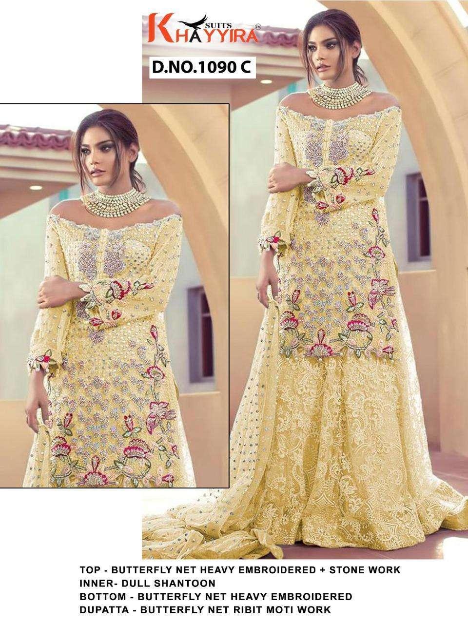 khayyira saira 1090 butterfly net pakistani designer suits