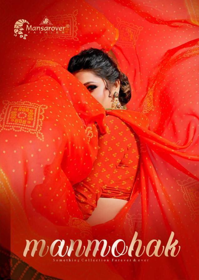 Mansarover Fashion Manmohak Georgette Bandhani Print Daily Wear Saree At Lowest Rate