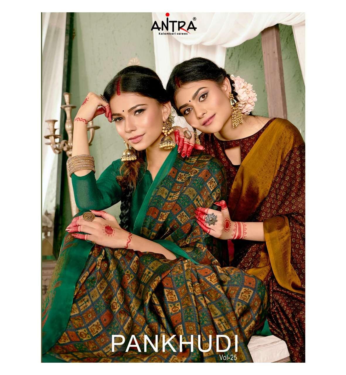 pankhudi vol 25 by antra black rangoli printed daily wear saree