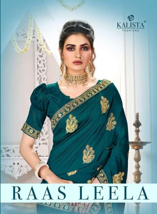 raas leela by kalista vichitra silk designer fancy sarees