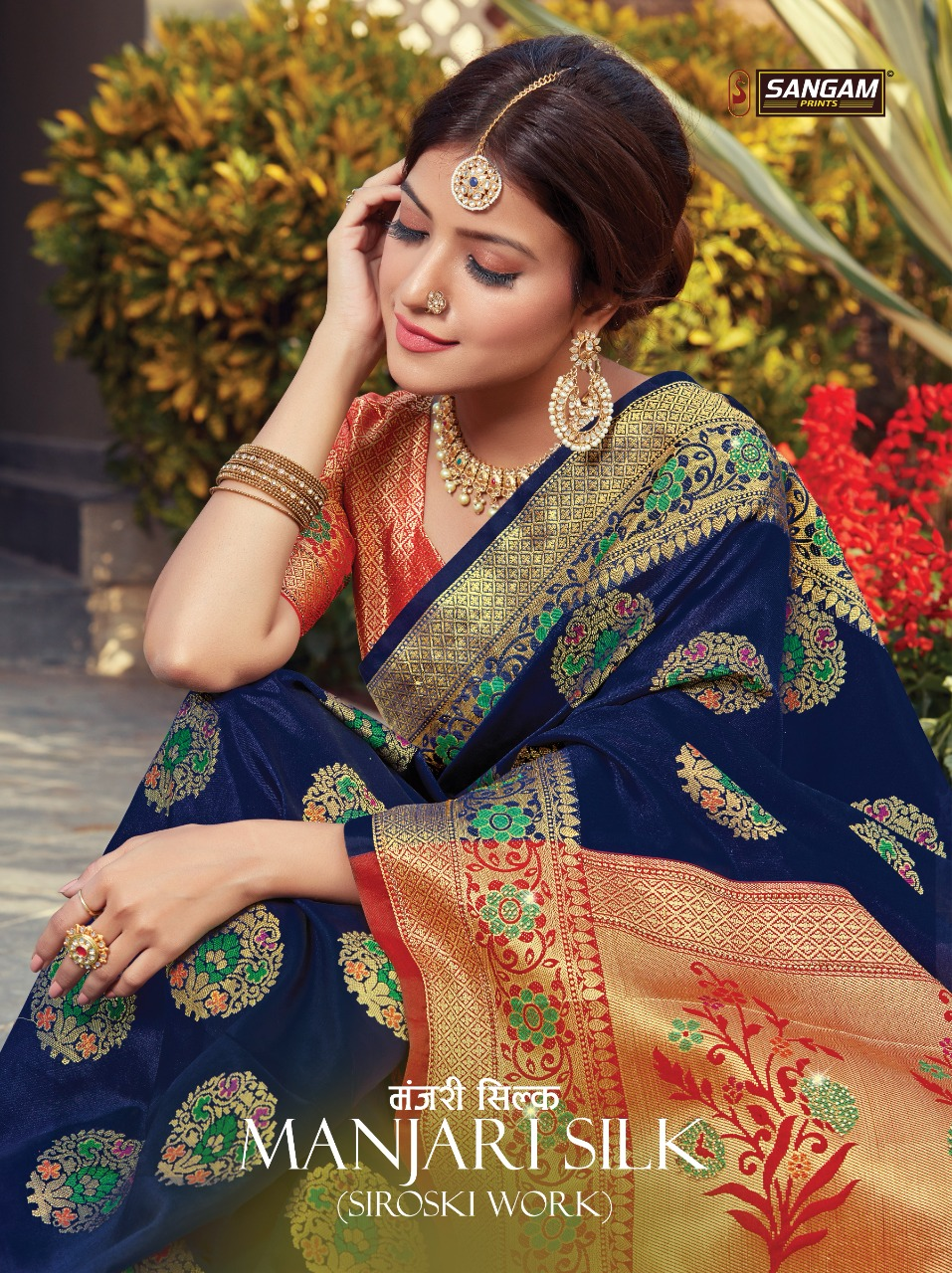 Sangam Prints Majari Silk Traditional Wear Indian Silk With Work Designer Wedding Wear Saree