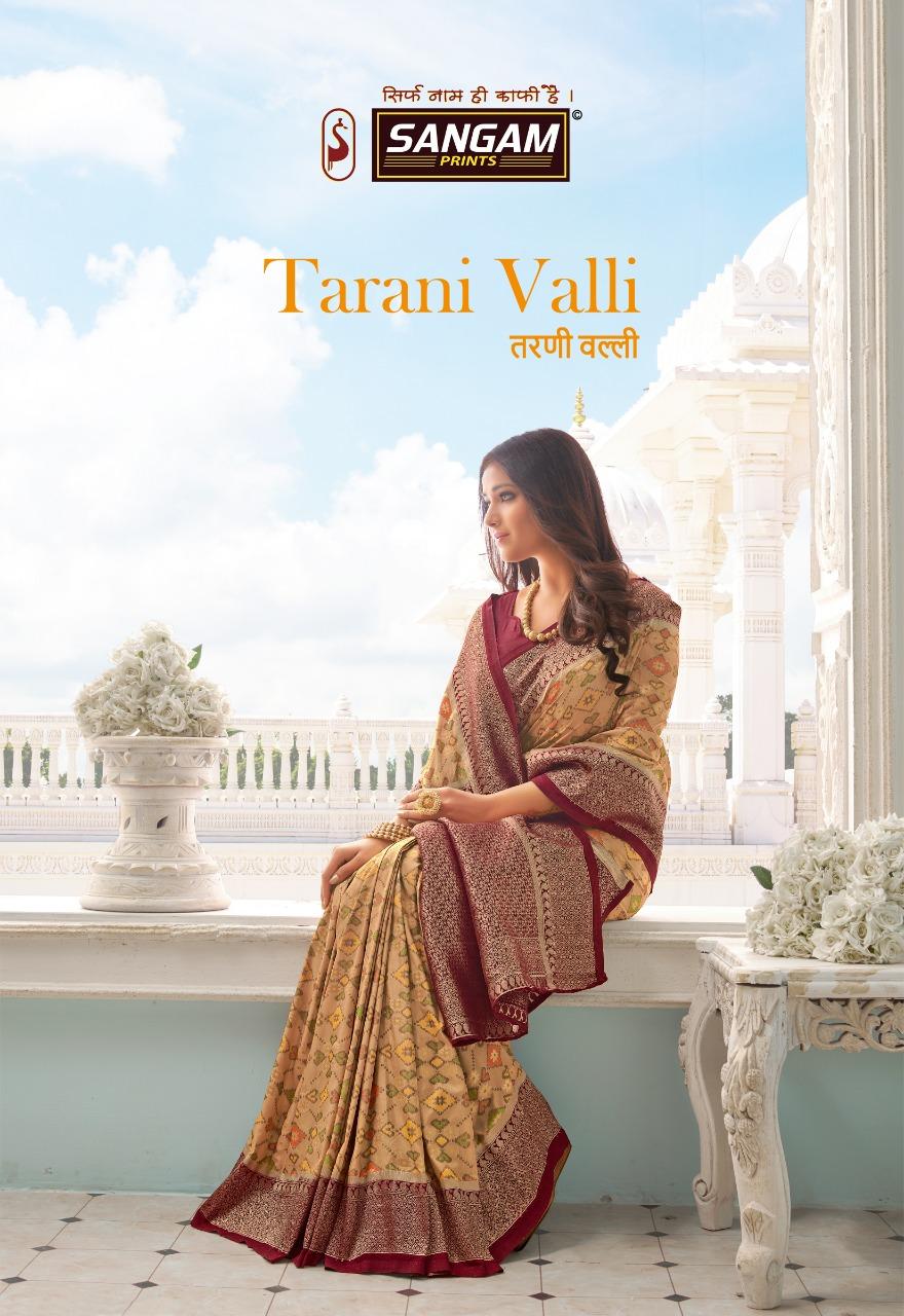 Sangam Prints Tarani Valli Handloom Silk Ethnic Wear Latest Saree Catalogs In Surat