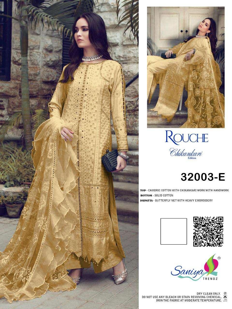 saniya rouch 32003 colours cambric cotton pakistani dresses