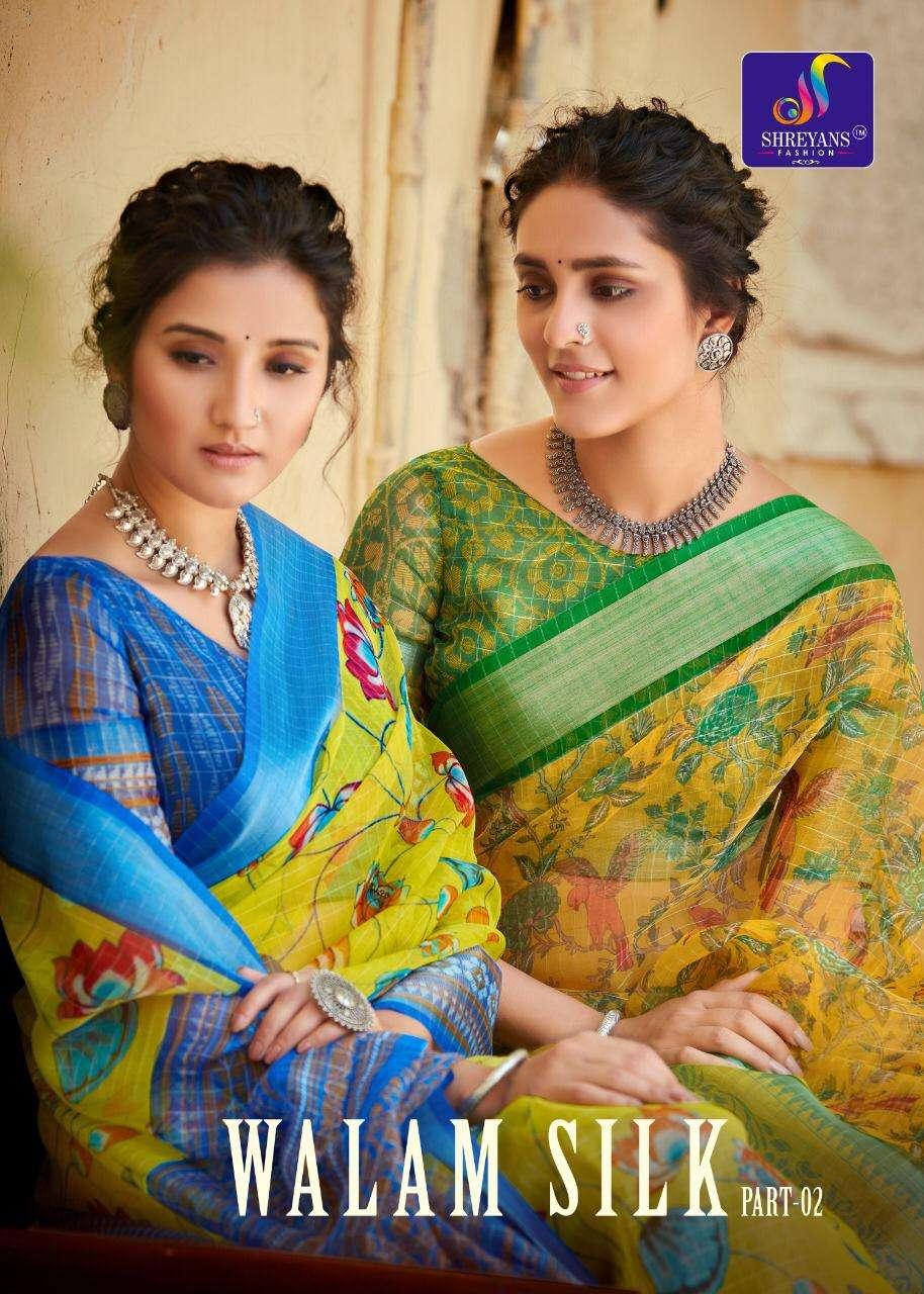 shreyans fashion authorized supplier in surat walam silk vol 2 beautifully organza fabric saris