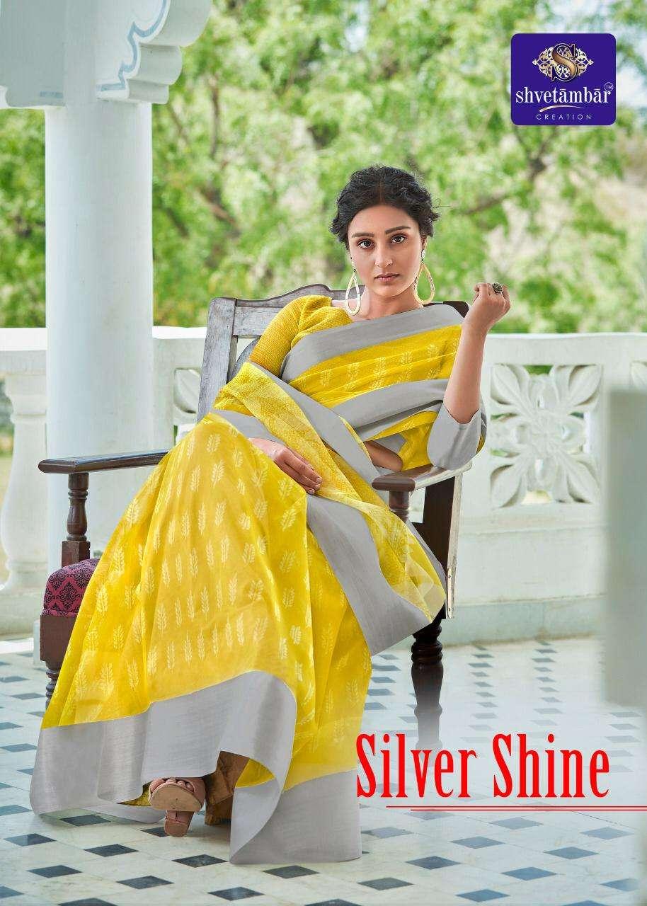 shvetambar creation silver shine organza saree wholesale supplier in surat