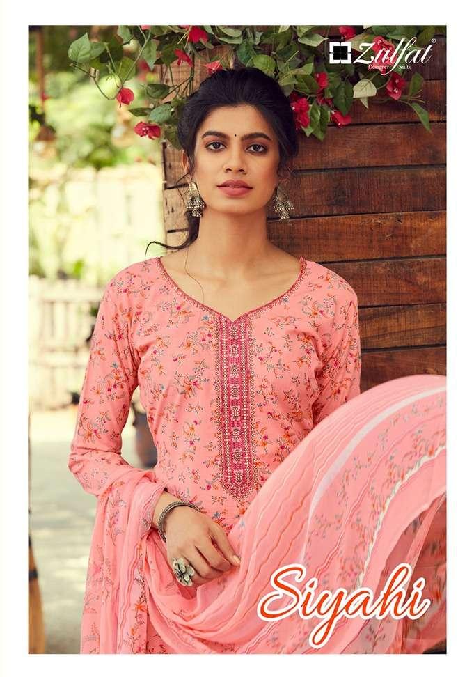 siyahi vol 2 by zulfat cotton summer wear ladies salwar kameez