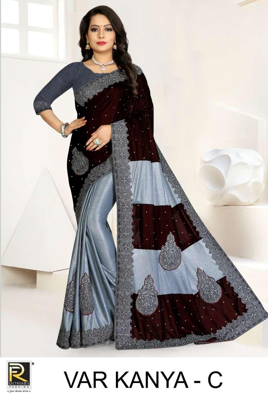 Var kanya by ranjna saree embroidery warked heavy diamond work saree Collection