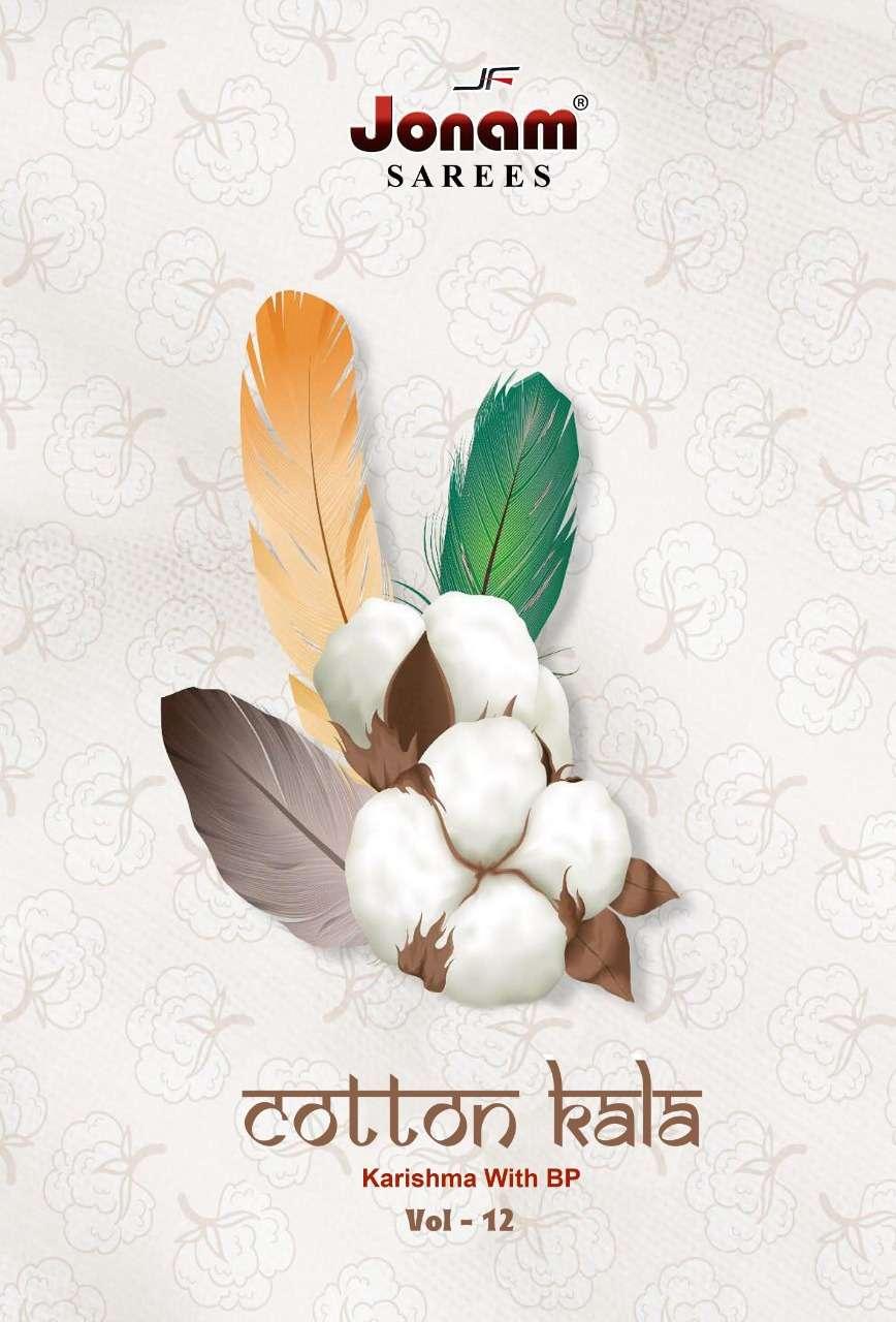 Cotton Kala Vol 12 By Jonam Sarees Karishma Cotton Saris With Best Rate