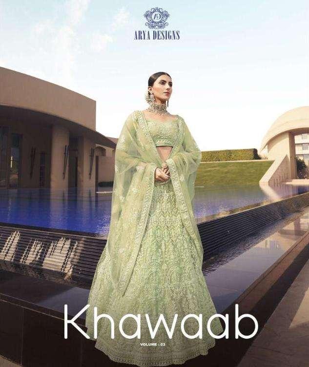 Khawaab Vol 3 By Arya Designs 6001-6006 Series Lehenga Exporter