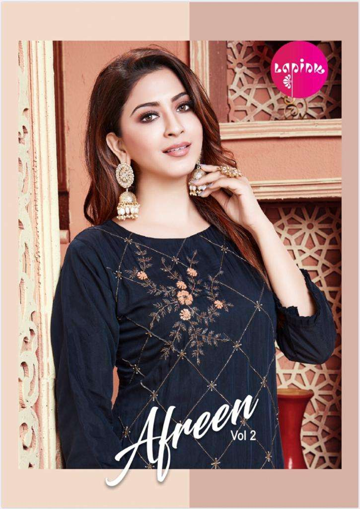 lapink present afreen vol 2 readymade top sharara and dupatta eid collection