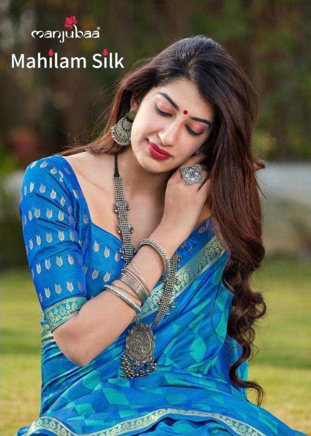 Manjubaa Mahilam Silk Banarasi Silk Indian Designer Saree