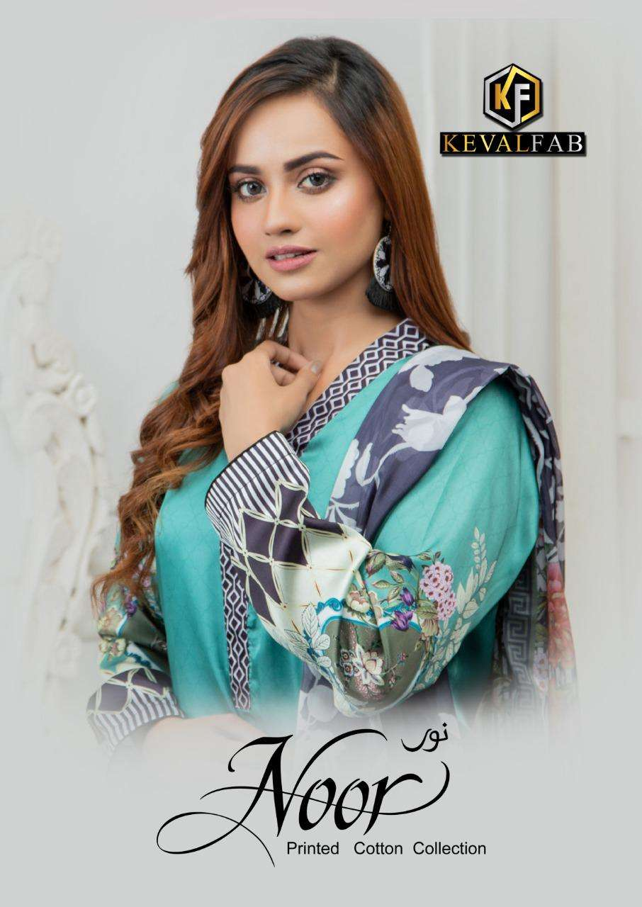 Noor Vol 2 By Keval Fab Cotton Ladies Dress Materials Exporter