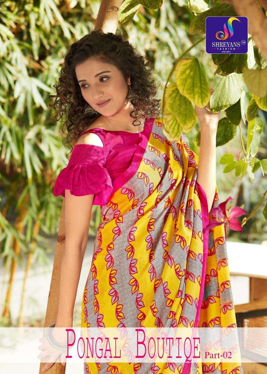 pongal boutiqe vol 2 by shreyans fashion linen jute printed south test saree wholesaler