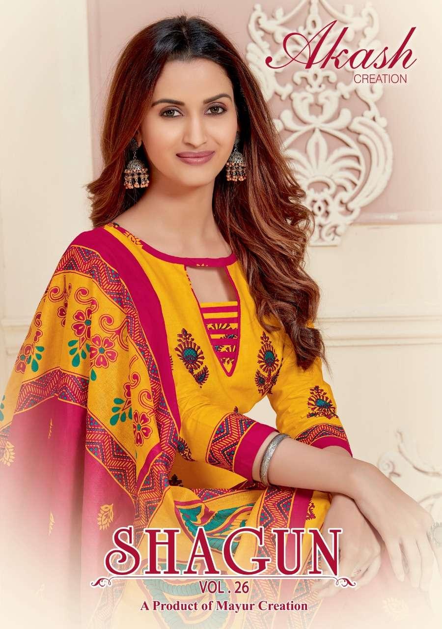 shagun vol 26 by akash creation cotton chudidar materials wholesale supplier