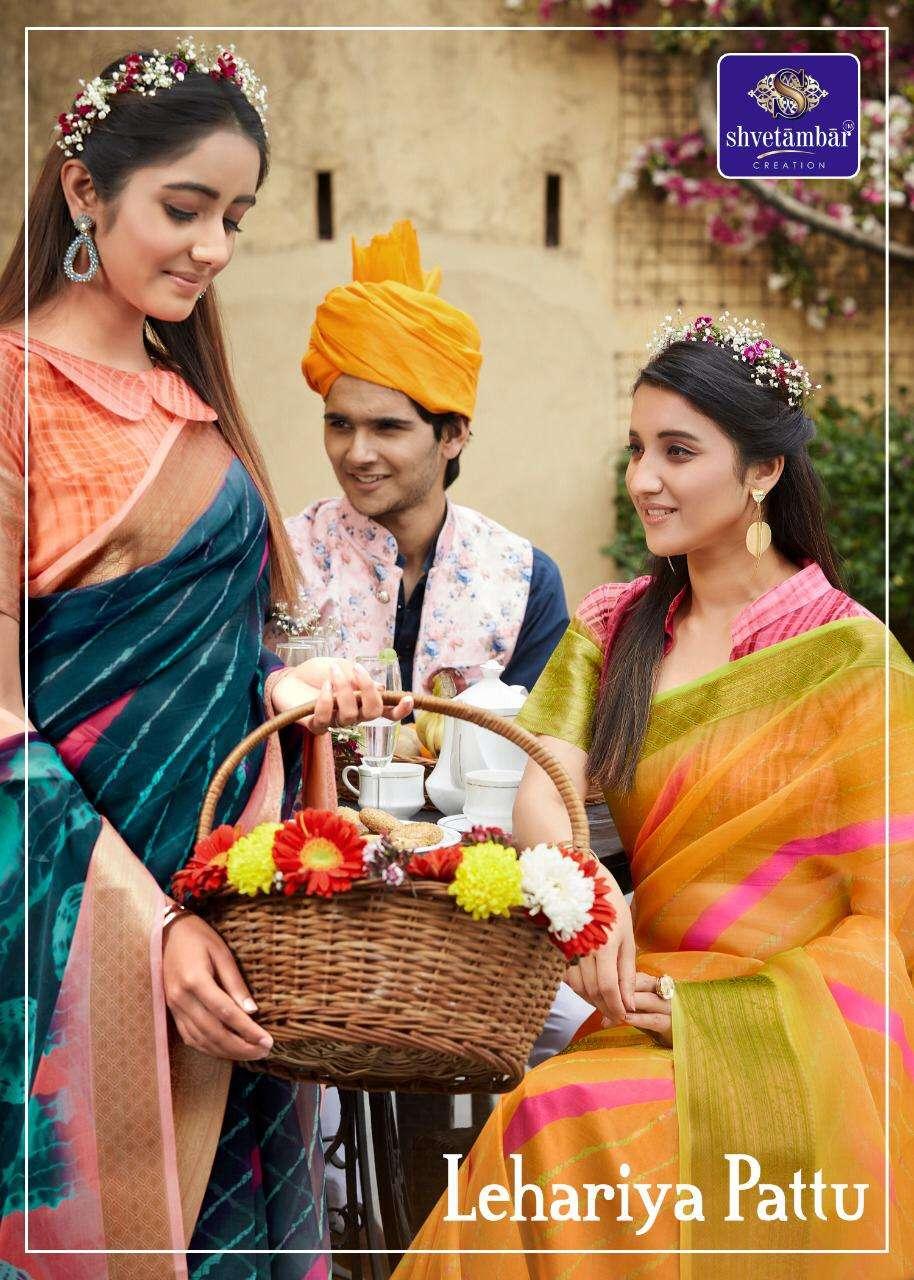 shvetambar creation lehariya pattu organza printed ladies saris authorized supplier