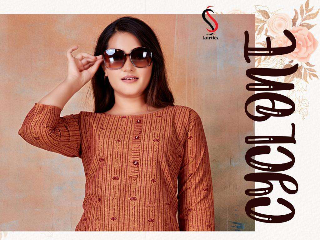 Ss Kurtis Cyclone Heavy Cotton Top With Bottom Catalog Wholesaler Best Rate