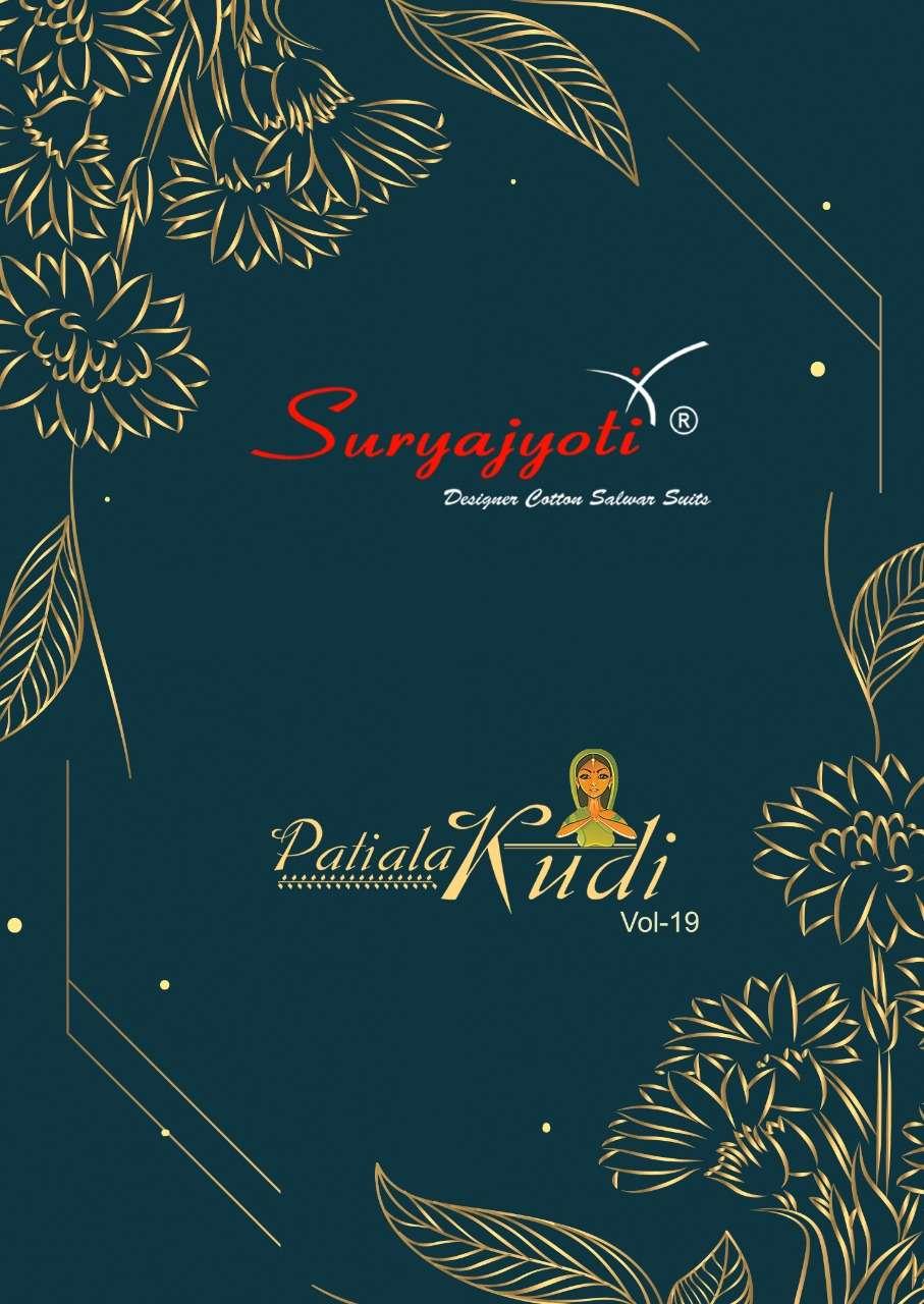 suryajyoti patiala kudi vol 19 cotton printed suits with 3 mtr bottom cloth