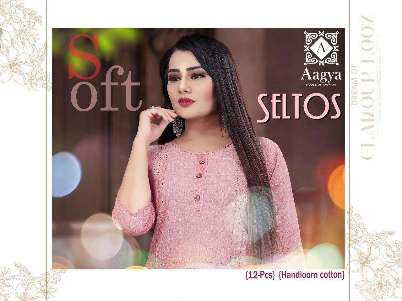 Aagya Seltos Heavy South Cotton Kurti Catlog Wholesaler Best Rate