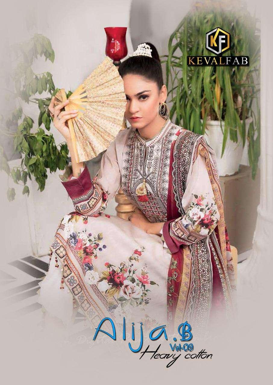 Alija B Vol 9 By Keval Fab Cotton Dress Wholesale Shop In Surat