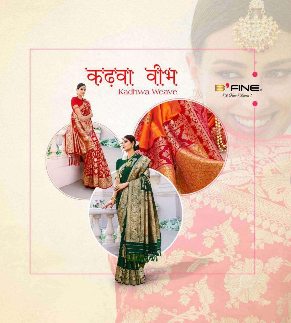 B Fine Kadwa Weave 410-421 Series Silk Exclusive Saree