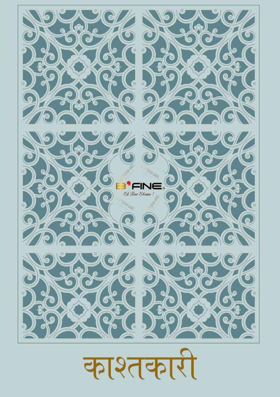 B Fine Kashtkari Silk Indian Fancy Saree Wholesaler