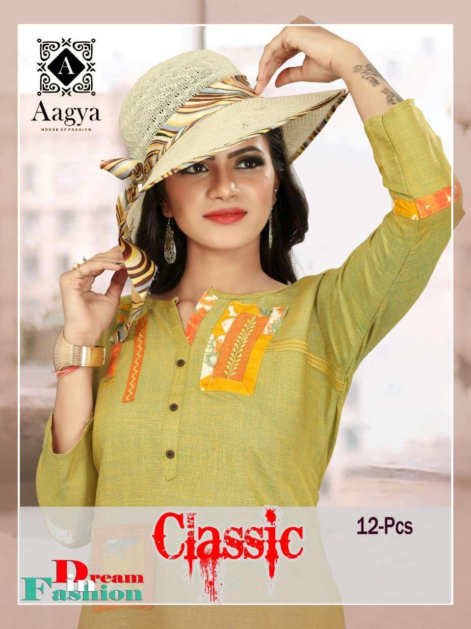 Classic By Aagya Rayon Fancy Short Top