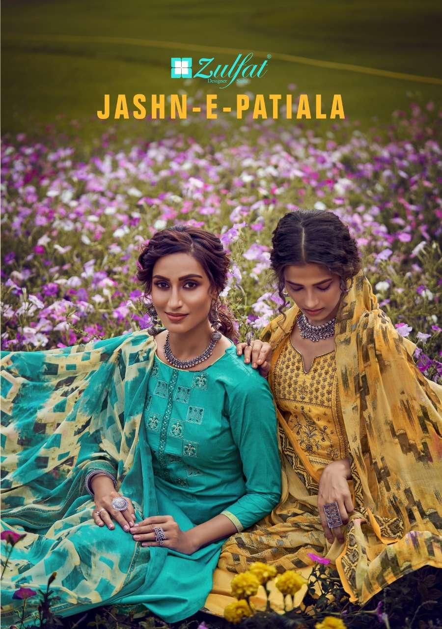 Jashn E Patiyala By Zulfat Cotton Salwar Kameez Supplier