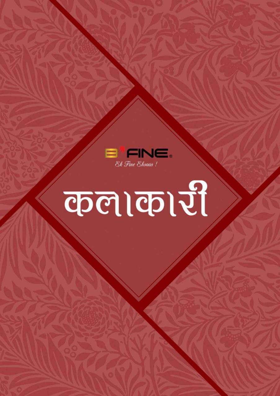 Kalakari By B Fine Silk Exclusive Fancy Saree