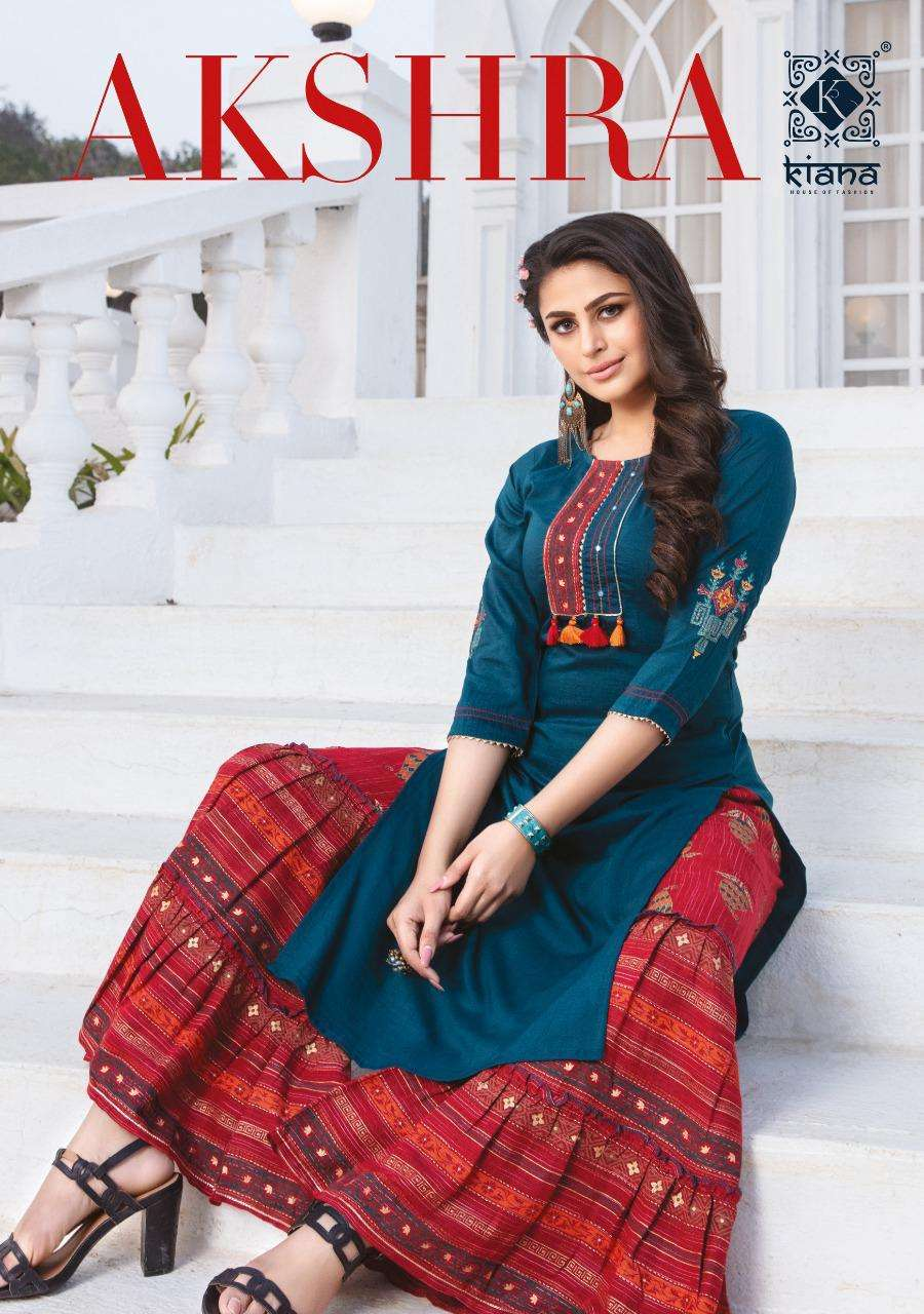 Kiana Akshra Party Wear Fancy Kurtis With Sharara Plazzo