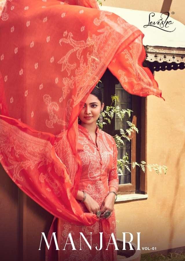 Manjari By Levisha Cambric Cotton Bandhani Salwar Kameez