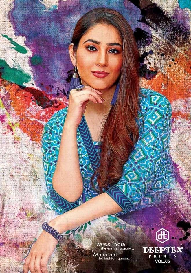 Miss India Vol 65 By Deeptex Cotton Dress Materials