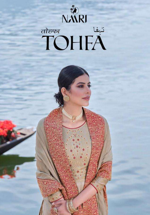 Naari Present Tohfa Silk Party Wear Salwar Kameez