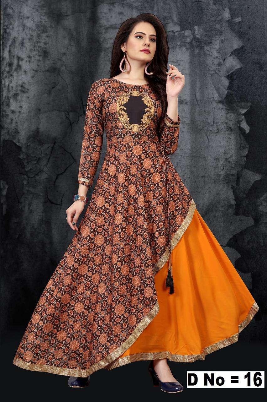 Peafowl Vol 69 Maslin Silk Fancy Gown