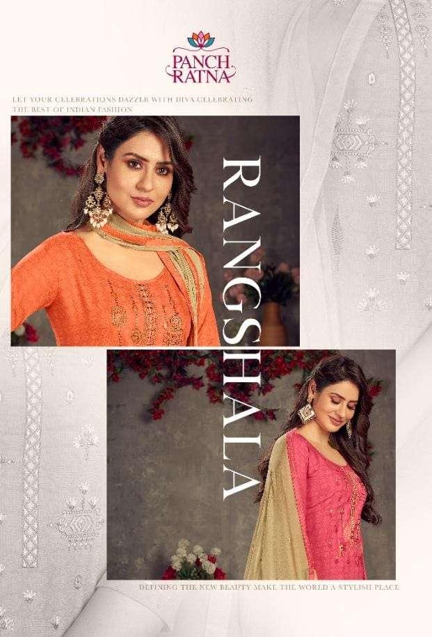 Rangshala By Panch Ratna Cotton Fancy Suits