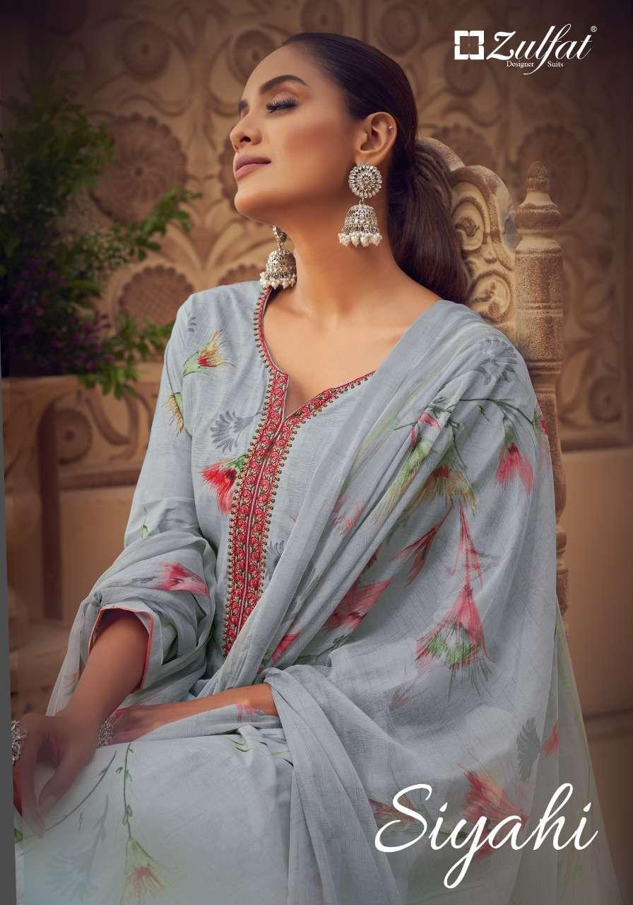 Siyahi Vol 3 By Zulfat Cotton Fancy Salwar Kameez
