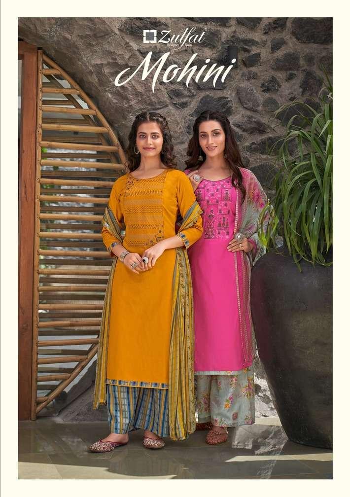 Zulfat Mohini Jam Cotton Daily Wear Salwar Kameez
